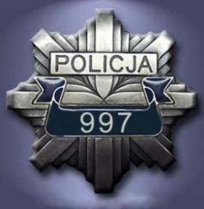 150214odznaka_policja