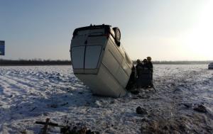 Screenshot_2019-01-08 Komenda Powiatowa Państwowej Straży Pożarnej w Lipsku