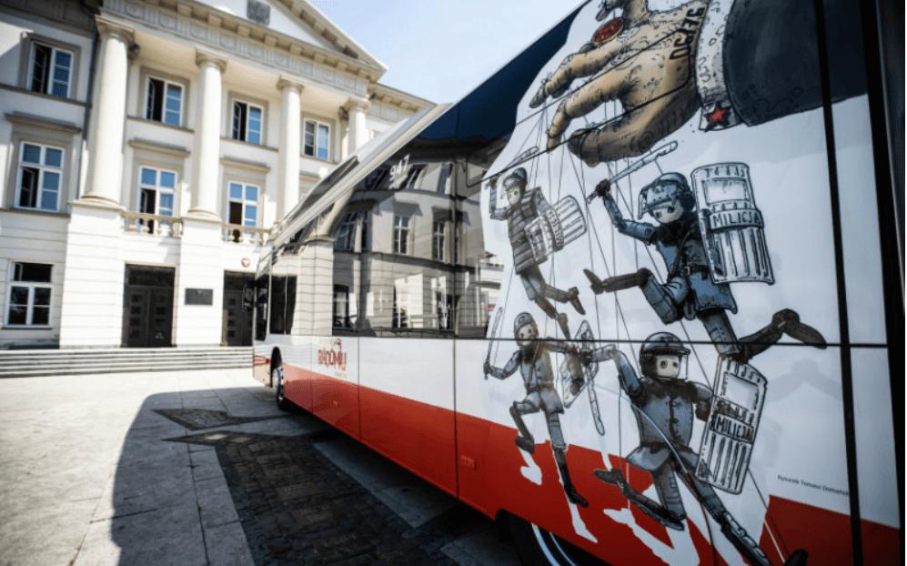 Screenshot_2019-06-25 Czerwiec 76 na miejskich autobusach (4)