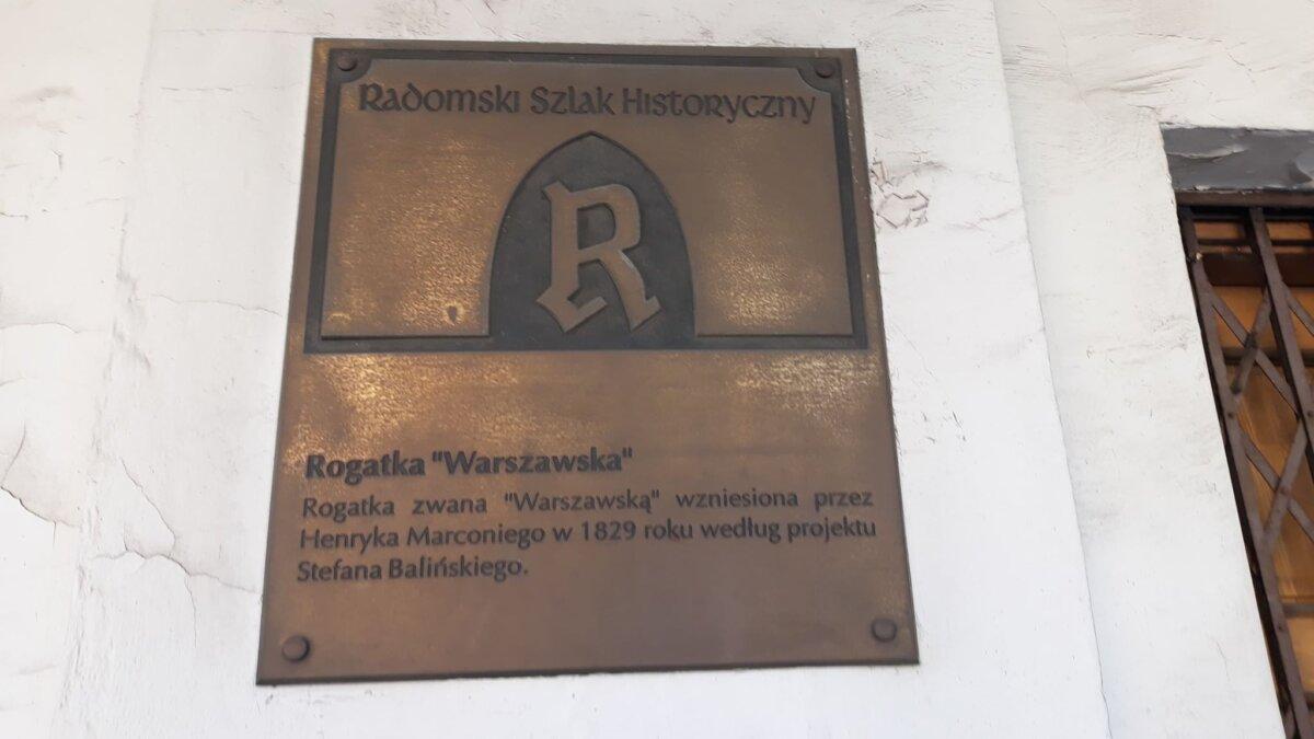 rogat04